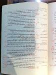 הנרי פרידלנדר, כיצד לתקן שגיעות דפוס, דפוס לימודי הדסה, 1966