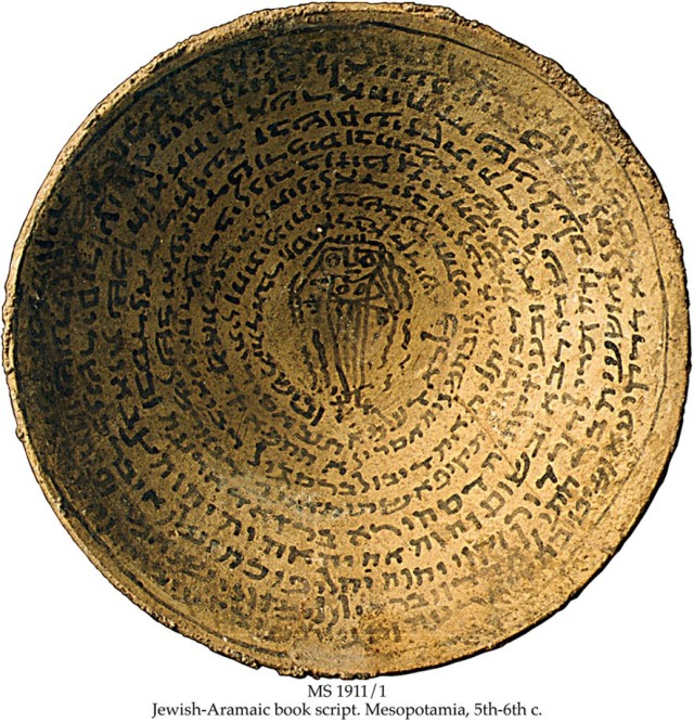 aramaic-hebrew incantation bowl