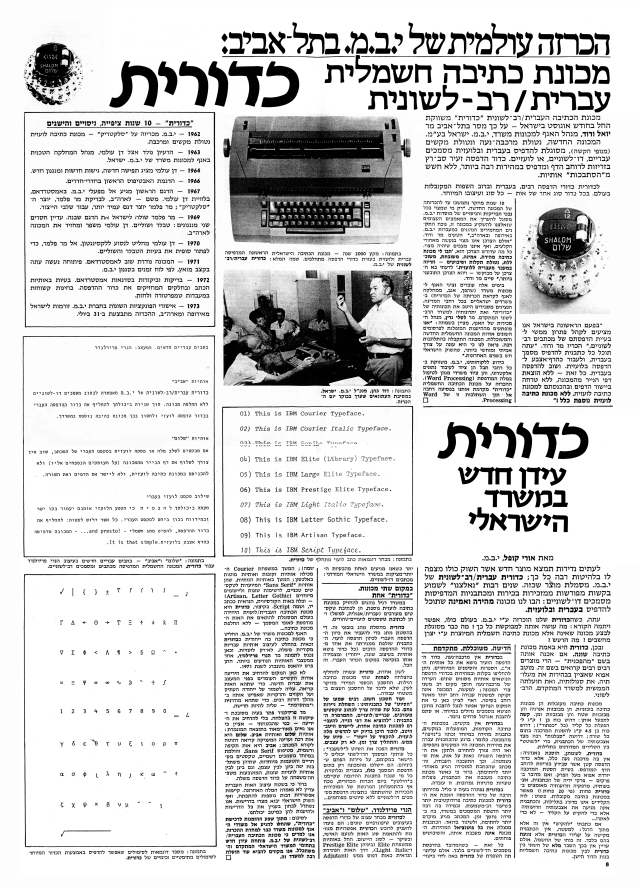 ibm_article