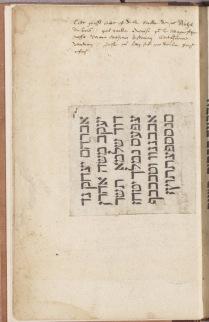 Le Bé / Guillaume / 0070. [Spécimens de caractères hébreux g