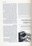 עיקרי_טיפוגרפיה_וטיפוגרפיה_עברית-12