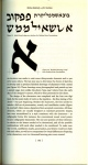 Zvi_Narkiss_and_Hebrew_Type_Design-15