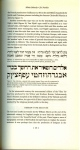 Zvi_Narkiss_and_Hebrew_Type_Design-7