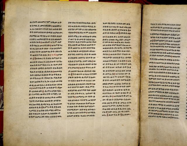 כתב יד אתיופי קליגרפי. באדיבות אליהו משגב לירון לביא טורקניץ'.