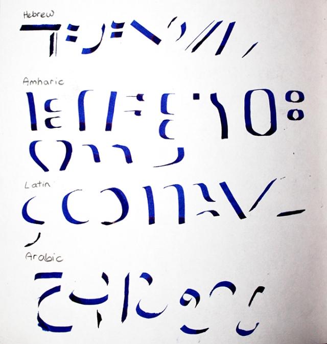 """מחקר ראשוני ויזואלי של זויות, כיווני כתיבה וצורות יסוד של כל כתב. מתוך המחקר על גופן """"מאקדה"""". באדיבות לירון לביא טורקניץ'."""