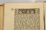 Soncino_Bible_1933_22