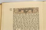 Soncino_Bible_1933_25