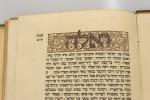 Soncino_Bible_1933_28