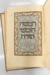 Soncino_Bible_1933_32