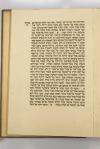 Soncino_Bible_1933_35