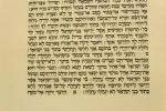 Soncino_Bible_1933_37
