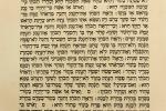 Soncino_Bible_1933_39