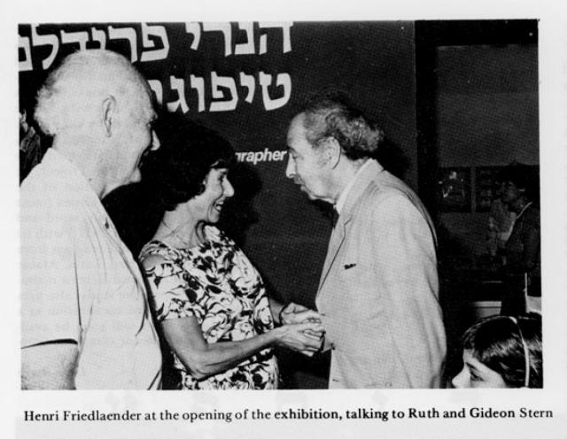 Israel_Biliophiles_No6-27