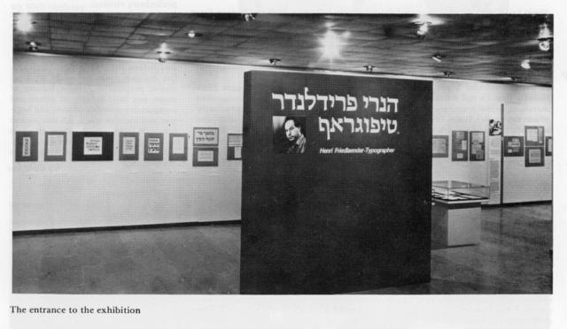 Israel_Biliophiles_No6-28