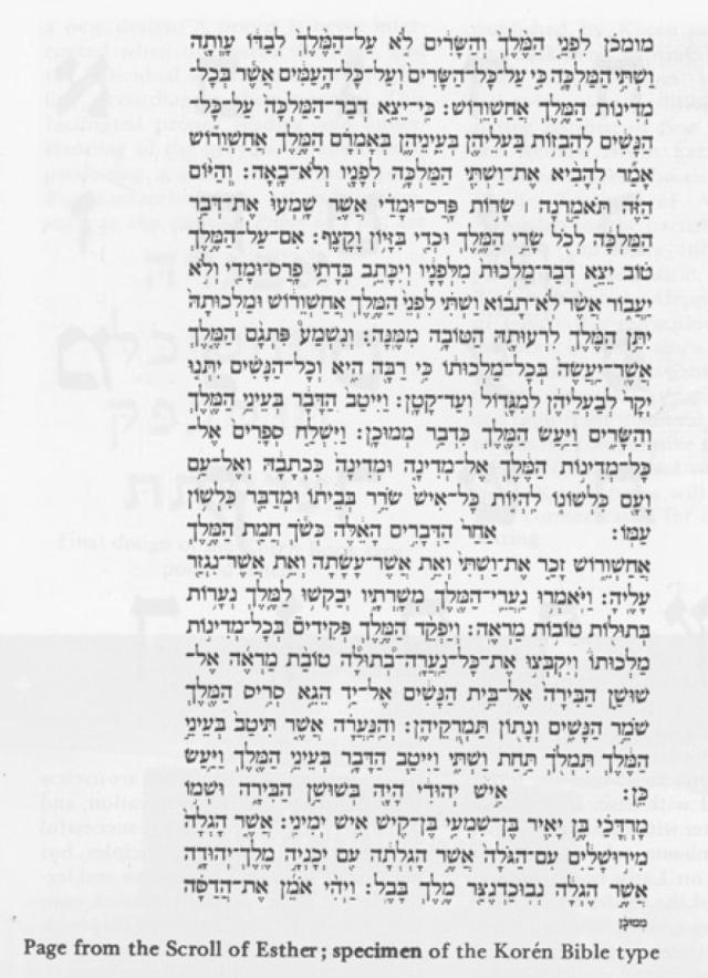 Israel_Biliophiles_No6-30