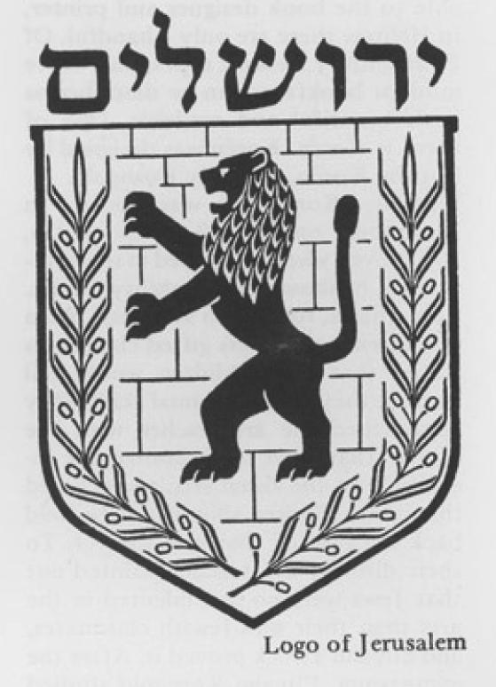 סמליל עיריית ירושלים, בעיצובו של אליהו קורן