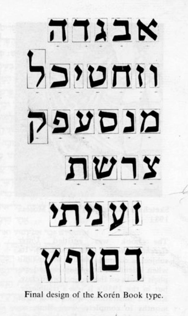 Israel_Biliophiles_No6-321