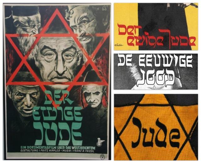 אותיות לטיניות פסוודו יהודיות