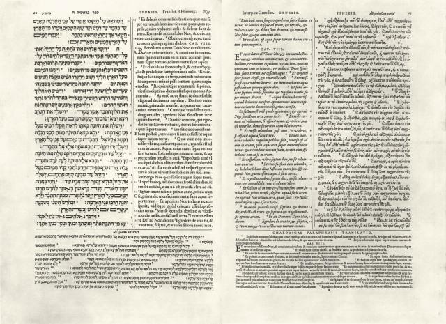 התנ״ך הרב לשוני של פלנטין. הגופנים עוצבו ע״י גיום לה בה. 1569