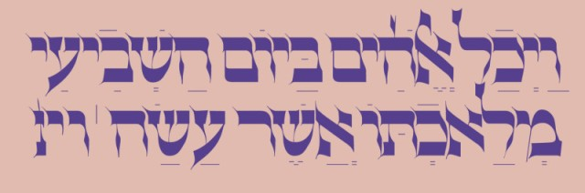 yiddish-b-800x266