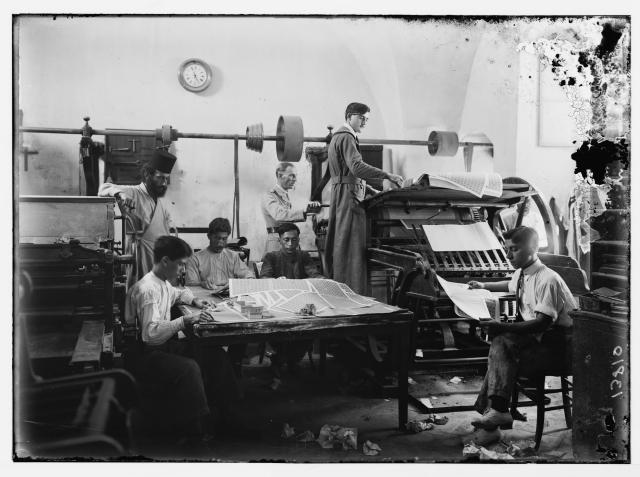 הדפסת הבולים הראשונים בארץ תחת המנדט הבריטי, 1920, יפו/ירושלים