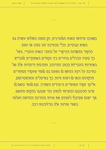 Dan_kolinko_poster_vert__0001_Layer 3